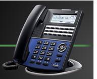 ビジネスフォンAgrea HM700Ⅱ(SAXA)